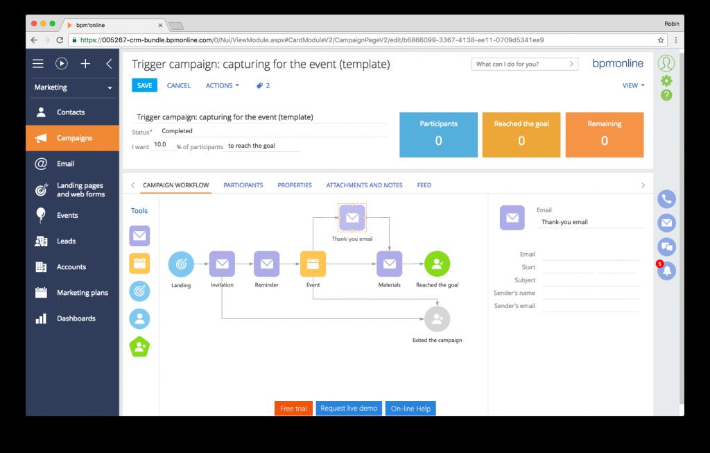 Screenshot bpm'online CRM suite - campaigns view